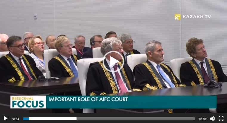 Official opening of the Court of Astana International Financial Center (AIFC)